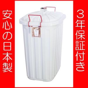 ゴミ箱 おしゃれ ふた付き 60l ダストボックス 分別 屋外 キッチンPALE×PAIL DUST BIN WHITE