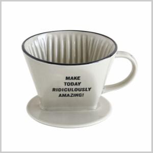 コーヒー ドリッパー 陶器 おしゃれTODAY`S MAKE DRIPPER GRAY