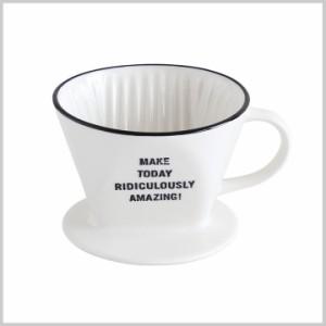 コーヒー ドリッパー 陶器 おしゃれTODAY`S MAKE DRIPPER WHITE