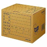 コクヨ 文書保存箱B4・A4 B4A4-BX