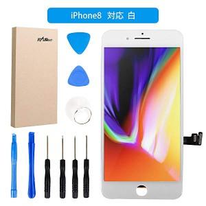 68bfd5535f iPhone8 フロントパネル タッチパネル 修理交換用タッチパネル 4.7 インチ ガラス修理液晶パネル 画面修理