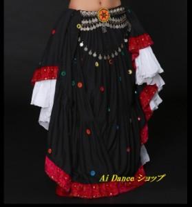 新着 ベリーダンス  衣装  スカート ジプシー アメリカントライバルスタイル衣装(ATS)  全2色展開