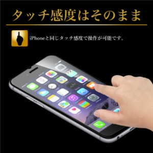 DM便送料無料 スマホケース iPhoneX ケース iphone x ガラスフィルム iPhone8 強化ガラス 保護フィルム iPhone7 iPhone6s iPhone ケース