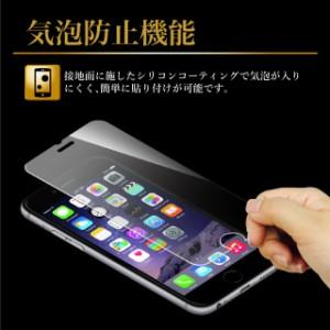 DM便送料無料 スマホケース iPhoneX  ガラスフィルム iPhone8 強化ガラス 保護フィルム iPhone7 iPhone6s iPhone ケース アイフォン