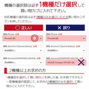 スマホケース 手帳型 全機種対応 iPhoneX iphone8 xperia galaxy iphone7 shv40 aquos 携帯ケース iPhone ケース カバー 送料無料 sov36