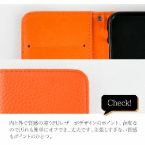 iPhone7 ケース 手帳型 Xperia XZs Galaxy S8 S8+ iPhone6 iPhone SE iPhone ケース スマホケース 全機種対応 かわいい ブランド きれい