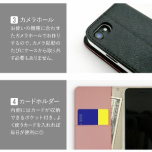 スマホケース 全機種対応 手帳型 iPhone8 iPhone8plus iPhone7 iPhonex xperia aquos galaxy iPhone6s iPhone ケース シンプル スタッズ