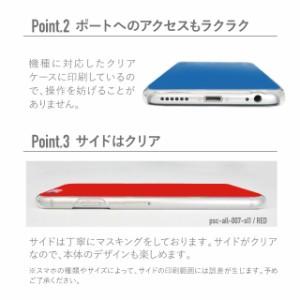 GALAXY S9 ケース ハード 全機種対応 GALAXY S8 ケース sc-04j S8+ SC-02J SC-03J GalaxyS7edgeカバー SC-02H SCV36 SCV35 SCV38