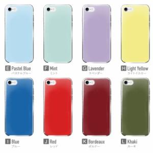 スマホケース 全機種対応 ハード iPhoneX iphone8 xperia sov36 galaxy s8 iphone7 aquos shv40 携帯ケース アイフォン カバー 送料無料