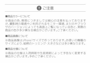 スマホケース 全機種対応 手帳型 iPhone8 iPhone8plus iPhone7 iPhonex xperia aquos galaxy iPhone6s iPhone ケース かわいい バンダナ
