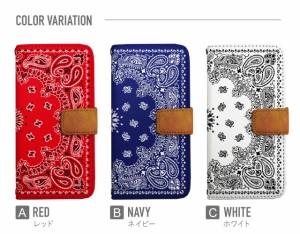 iPhone7 ケース 手帳型 Xperia XZs Galaxy S8 iPhone6s iPhone SE AQUOS スマホケース 全機種対応 かわいい バンダナ ペイズリー きれい