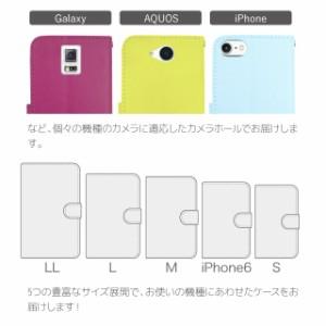 iPhone7 ケース 手帳型 Xperia XZs Galaxy S8 S8+ iPhone6 iPhone ケース iPhone6s スマホケース 全機種対応 無地 シンプル レザーケース