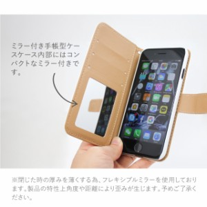 AQUOS R SHV39 ケース 手帳型 Galaxy s8 Xperia Xzs iPhone7 iPhone6 604SH 605SH スマホケース 全機種対応 かわいい シンプル レザー