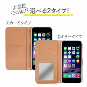 スマホケース 全機種対応 手帳型 iPhone8 iPhone8plus iPhone7 iPhonex xperia aquos galaxy iPhone6s iPhone ケース 花 かわいい きれい
