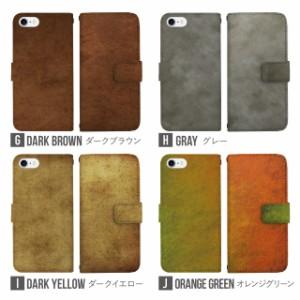 スマホケース 手帳型 全機種対応 iPhoneX ケース iPhone8 iPhone7 Xperia Xz1 sov36 iphone6s aquos shv39 shv40 iphone ケース カバー