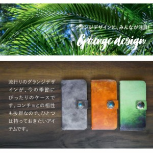 iPhone7 ケース 手帳型 Xperia XZs Galaxy S8 S8+ iPhone6 iPhone ケース iPhone SE スマホケース 全機種対応 コンチョ ユニーク きれい