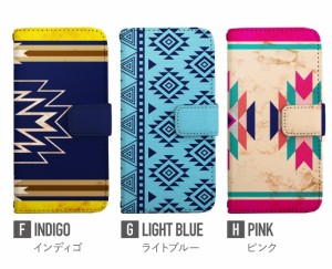 iPhone7 ケース 手帳型 Xperia XZs Galaxy S8 S8+ iPhone6s AQUOS iPhone SE ケース スマホケース 全機種対応 かわいい オルテガ きれい