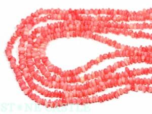 【天然石 さざれビーズ】ピンク珊瑚 (小粒)40cm  パワーストーン