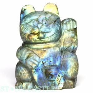 ☆置物一点物☆【天然石 彫刻置物】招き猫 ラブラドライト 千万両 No.71  パワーストーン