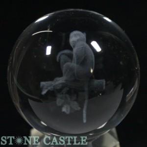 【天然石 彫刻置物】丸玉 人工水晶 サル (レーザー彫刻) 約50mm パワーストーン