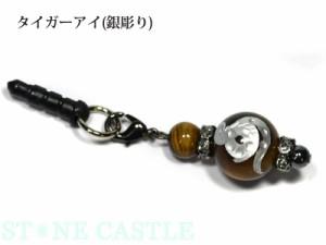 【天然石 ジャックアクセサリー】蛇 12mm パワーストーン