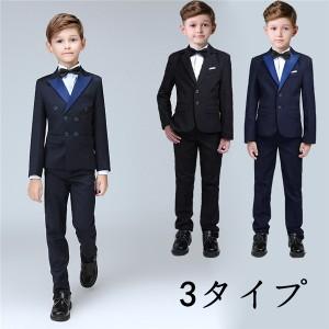 534544b6612c4 入学式 スーツ 男の子 スーツ キッズ フォーマル 男の子 3点セット 子供 フォーマル 発表会 春