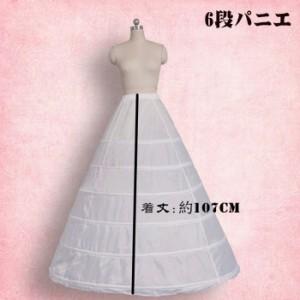 545216382e21b 貴族 ドレス お姫様 カラードレス ロングドレス ステージ衣装 貴族風ドレス プリンセスライン オペラ声楽 演奏会ドレス ステージドレス