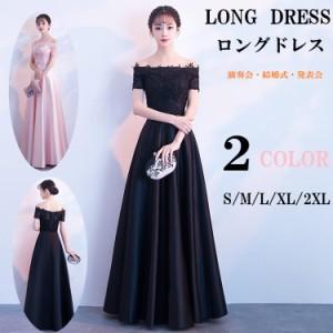 533c96013d02d ロングドレス 演奏会 黒 袖付き パーティードレス 大きいサイズ ステージドレス フォーマルドレス オフ