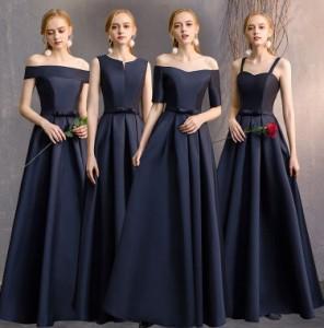 00ebd127a7a54 ブライズメイド ドレス ロング ネイビー 4タイプ お揃いドレス お呼ばれドレス パーティードレス 結婚式