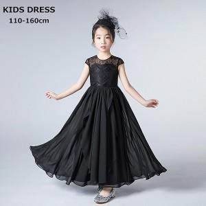 子供ドレス 子どもドレス ピアノ発表会 ジュニア キッズドレス 子供服 女の子 ジュニア ワンピース 七五三 結婚式 ロングドレス ブラック
