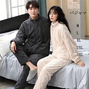 パジャマ カップル パジャマ カップル ペア 部屋着 裏起毛 カップル ペアパジャマ 冬向き カップル ルームウェア 長袖 もこもこ 韓国
