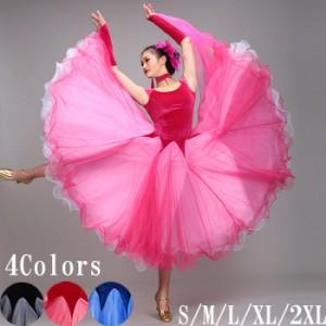 a5df4c7b2b3d0 モダンドレス ラテンドレス ラテン衣装 社交ダンスドレス 大きい裾 ダンス衣装 競技着 練習