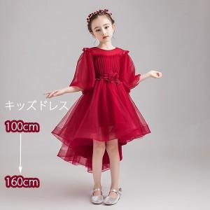 子供ドレス ジュニアドレス フラワーガール ベールガール リングガール ピアノ発表会 ドレス ファスナー ワンピース お姫様 上品 エレガ