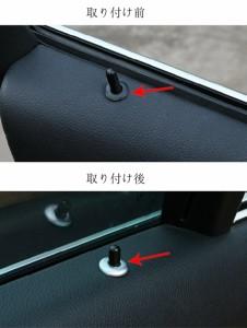 BMW NEW 3 シリーズ ドアロックピン メッキ リングctr-723【1〜2日発送】