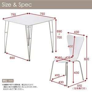ダイニングテーブルセット 3点セット 2人掛け ダイニングテーブル+ダイニングチェア2脚 ダイニングセット