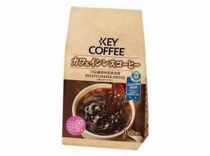 キーコーヒー KEY カフェインレスコーヒー粉 150g ×6 4901372100625