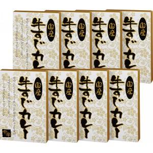 """""""国産牛すじカレー 18-8271-548"""""""