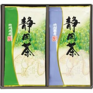 静岡茶詰合せ SV-11