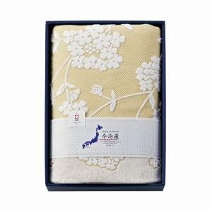 今治産 八仙花 ジャガードタオルケット Q090-03