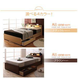 収納ベッド セミダブル【All-one】【ポケットコイルマットレス付き】 ブラック(All-one cool) 照明・棚付き収納ベッド【All-one】オール