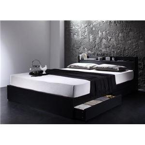 収納ベッド シングル【VEGA】【フレームのみ】 ブラック 棚・コンセント付き収納ベッド【VEGA】ヴェガ