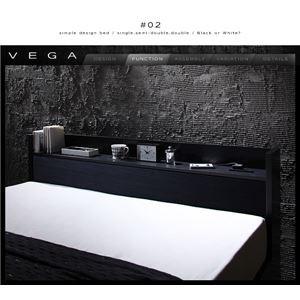収納ベッド シングル【VEGA】【ボンネルコイルマットレス:ハード付き】 ホワイト 棚・コンセント付き収納ベッド【VEGA】ヴェガ【代引不可
