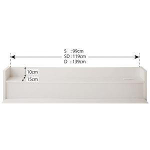 収納ベッド ダブル【Fleur】【ボンネルコイルマットレス:レギュラー付き】 フレームカラー:ホワイト マットレスカラー:アイボリー 棚・