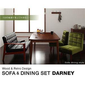 ダイニングセット 3点セット【DARNEY】Bタイプ(テーブル幅90cm+1人掛けソファ×2) バイキャストブラック ソファ&ダイニングセット【DARNE