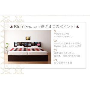 【組立設置費込】 収納ベッド ラージ セミダブル【縦開き】【Blume】【国産ポケットコイルマットレス付】 ダークブラウン 開閉&深さが選