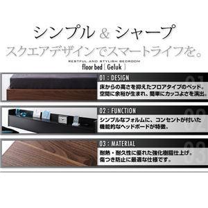フロアベッド ダブル【Geluk】【ポケットコイルマットレス:レギュラー付き】 フレームカラー:ブラック マットレスカラー:アイボリー 棚