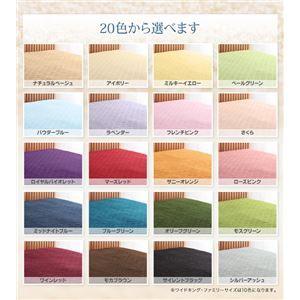 【シーツのみ】パッド一体型ボックスシーツ セミダブル ミルキーイエロー 20色から選べる!ザブザブ洗える気持ちいい!コットンタオルのパ