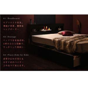 収納ベッド ダブル【Acacia】【羊毛入りデュラテクノマットレス付き】 ブラック モダンライト・コンセント付き収納ベッド【Acacia】アケ