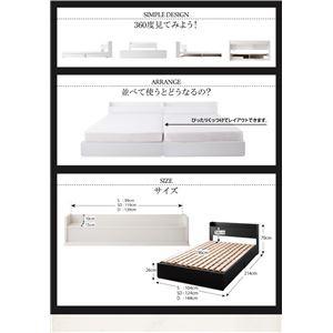 すのこベッド セミダブル【Fort spade】【ボンネルコイルマットレス:レギュラー付き】フレームカラー:ブラック マットレスカラー:ブラ