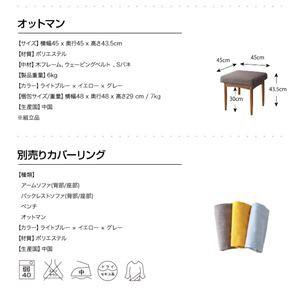 ダイニングセット 3点セット(W120)【E-JOY】(背)ライトブルー×(座)グレー 選べるカバーリング!!ミックスカラーソファベンチ リ